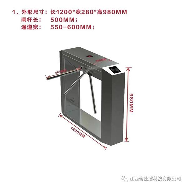 微信图片_20200924161534.jpg