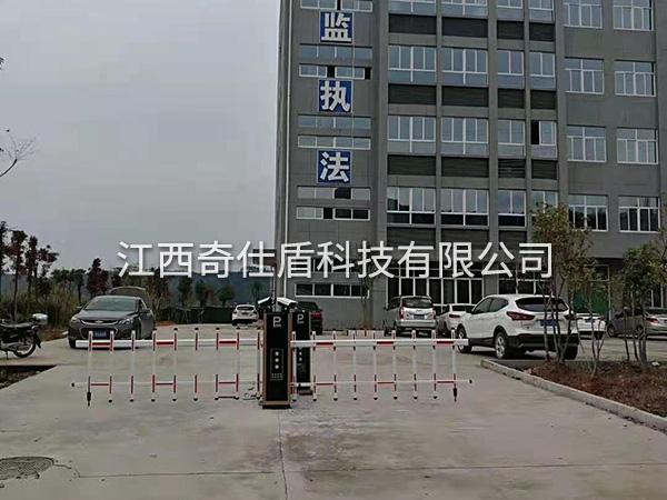 贛州市大余縣衛監執法大樓